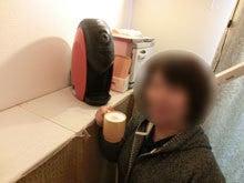 【八尾久宝寺】徒歩1分☆エステ&リラクゼーションサロンuna(ウナ)-ネスレアンバサダー 認定 コーヒー ウナ
