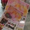 アロハサマーフェスティバル inOSAKAの画像