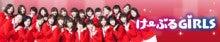 $大西敬子オフィシャルブログ「Keico's Sweet Life」Powered by Ameba-バナー