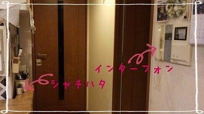 横浜双子ママ☆ルームスタイリストKaoriの「わくわくステキLIFE♪」-シャチハタの置き場所