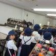 土堂小学校三年生