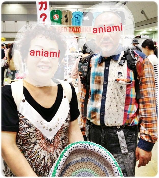 aniami