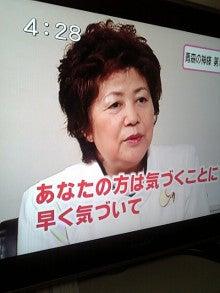 木村藤子 2020