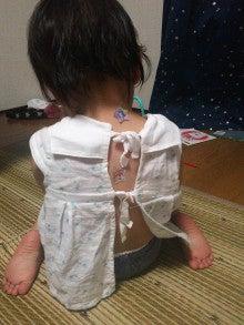 オータマイ夫人の『お暇頂きますw』blog-DSC_0858.JPG
