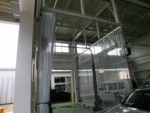 浜松市で間仕切りカーテンの設置工事を行いました。