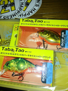 $またまた帰ってきやがった!                                 た~坊's bass site! vol.Ⅲ