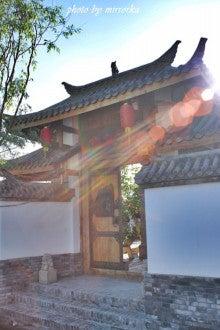 中国大連生活・観光旅行ニュース**-大連 麗江庭院休閑餐庁 西山水庫店