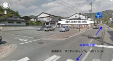 $猫と遊べるカフェ「すとれいきゃっつ」@高遠-商店街無料駐車場