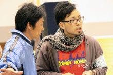 $志縁の活動日誌