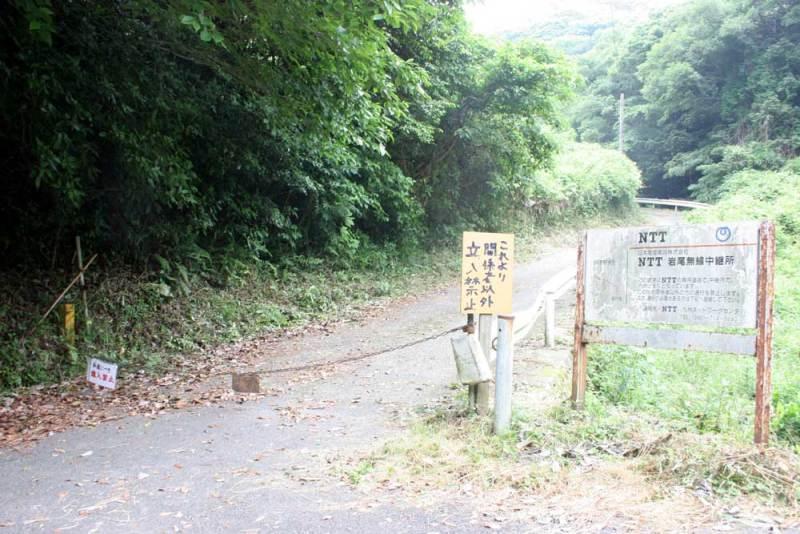 花房城/城址への入口