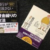 本を読む習慣