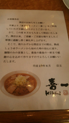 るいーじのだんぼーる★はうす-DSC_0043.JPG