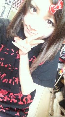 田中れいなオフィシャルブログ「田中れいなのおつかれいなー」Powered by Ameba-20130616.jpg