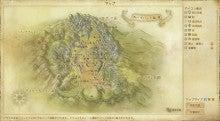 ホークハント高原