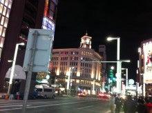 $元スナックラウンジホステスの大阪アルバイトの求人が…-東京銀座