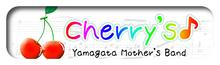 $YMB Cherry's♪のブログ