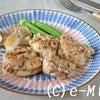 ごはんがススムレシピ!『鶏肉のたっぷり粒マス塩糀焼き』の画像