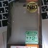 ポチッとな:Xperia Aケースの画像