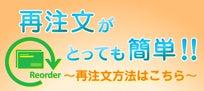 名刺作成・名刺印刷・名刺 デザイン 名刺ブログ-名刺 再注文