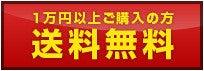名刺作成・名刺印刷・名刺 デザイン 名刺ブログ-1万円以上 送料無料