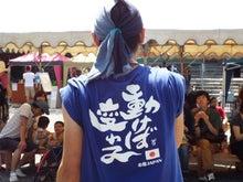 心太郎のブログ