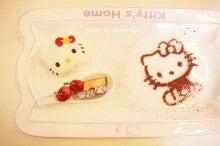 中国大連生活・観光旅行ニュース**-大連 Kitty's Home キティカフェ
