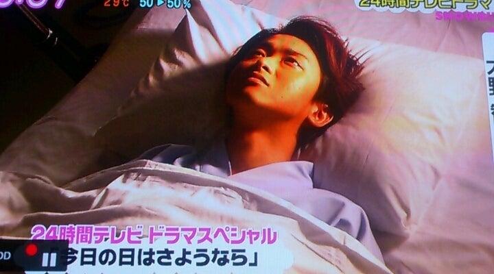 テレビ 24 時間 ドラマ 智 大野