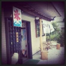Yoshis blog ~enjoy  life~ 楽しめ!前へ進め!
