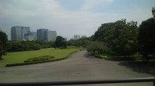関東燃料企業組合