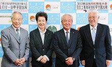 三田明オフィシャルブログ「Akira's Life Blog」Powered by Ameba