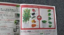 さこちゃんのブログ-2013061815130000.jpg