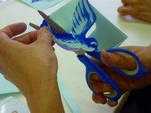 稲城子どもミュージカル20周年特別記念公演ミュージカル「しあわせの青い鳥」ブログ