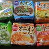 マルちゃん素材のチカラ フリーズドライスープ 6種(野菜・トマト・めかぶ・もずく・卵・オニオン)の画像