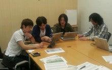 $小島太一オフィシャルブログ「小島太一のV作戦」Powered by Ameba