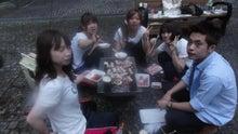 「府内学生エコフェスタ」公式ブログ