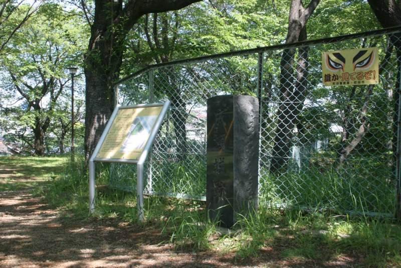 成瀬城/城址碑と説明板