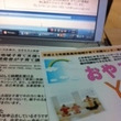 京都新聞にリリースを…