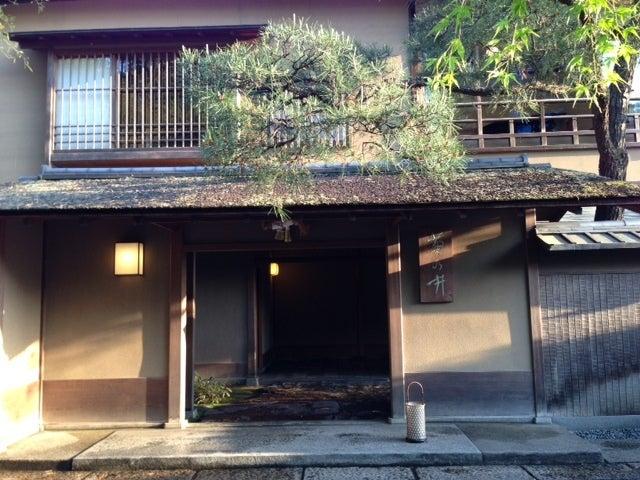 京都 老舗料亭 菊乃井 | さくらの京都食べ歩きブログ