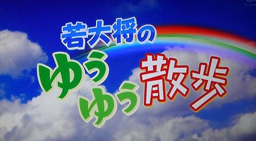東京サンマリン店長のブログ
