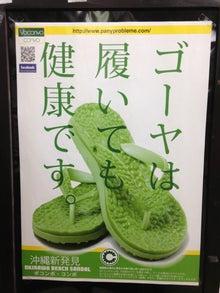 ぷからす家 鶴見店のブログ-IMG_6575.jpg