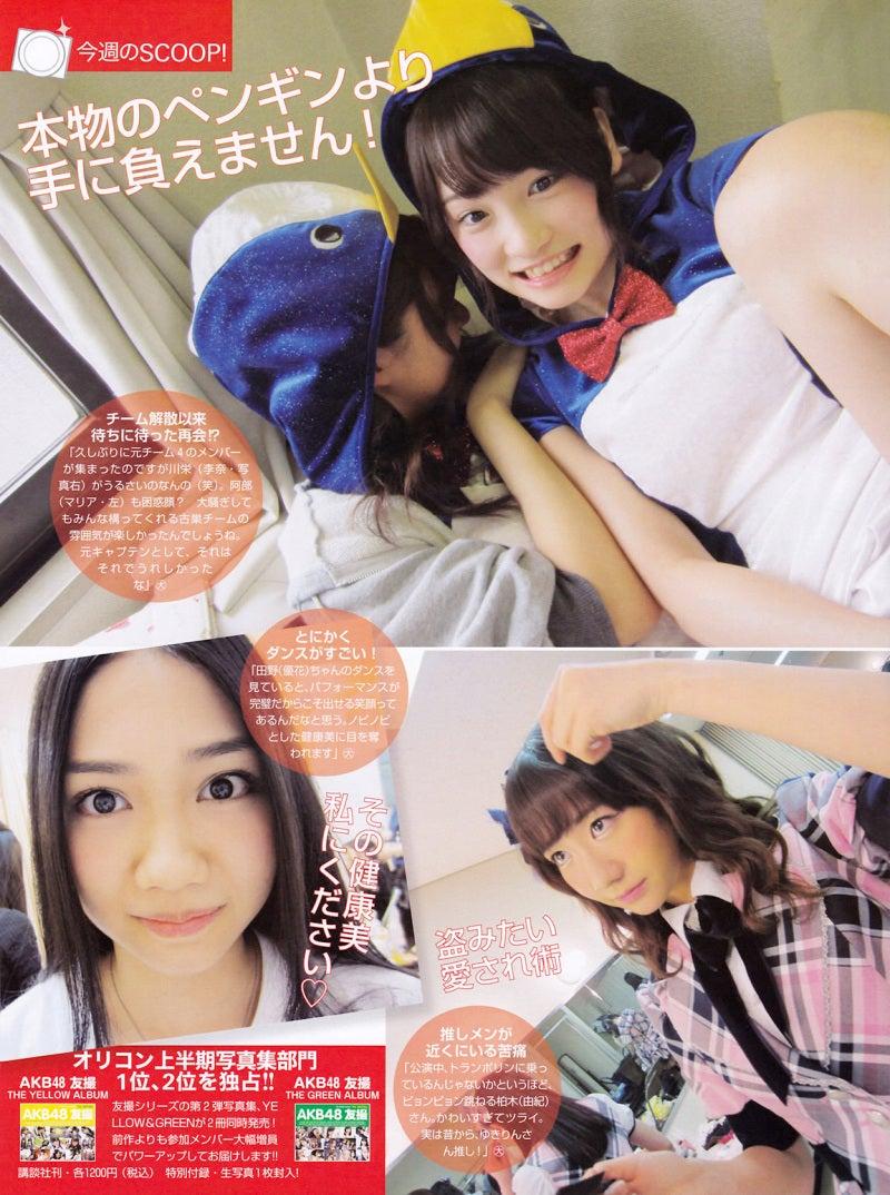 「画像」 NMB48 2期生 × 3期生 矢倉楓子 與儀ケイラ 薮下柊 加藤