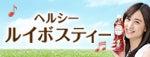 山本美月オフィシャルブログ「BEAUTIFUL MOON」Powered by Ameba