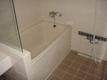 麻布グリップのブログ-お風呂