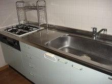 麻布グリップのブログ-キッチン
