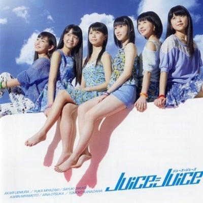 5人のJuice=Juice★最初は6人だったの記事に添付されている画像