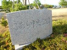 スピリチュアル☆ファンタジー (略してS☆F)