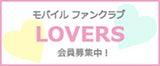 $Tiaraオフィシャルブログ「SWEET FLAVOR」Powered by Ameba-バナー/mixi