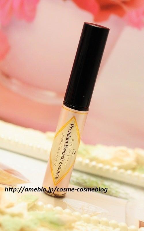 OLコスメブログ@口コミ化粧品|人気コスメ 口コミランキング-プレミアムアイラッシュエッセンス 口コミ