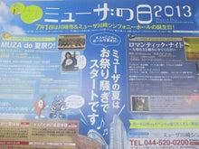$松尾祐孝の音楽塾&作曲塾~音楽家・作曲家を夢見る貴方へ~-ミューザの日2013
