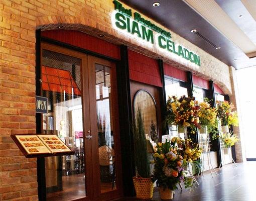 $BlueCeladonのブログ-サイアム セラドン銀座店